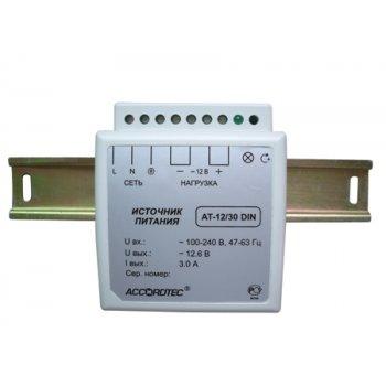Источник стабилизированного питания  AT-12/15 DIN с креплением на DIN рейку