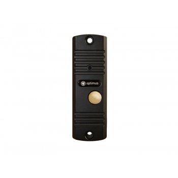 Вызывная панель для домофона DS-700, цветная.